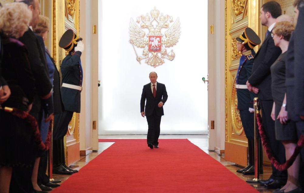 Rosja 2018