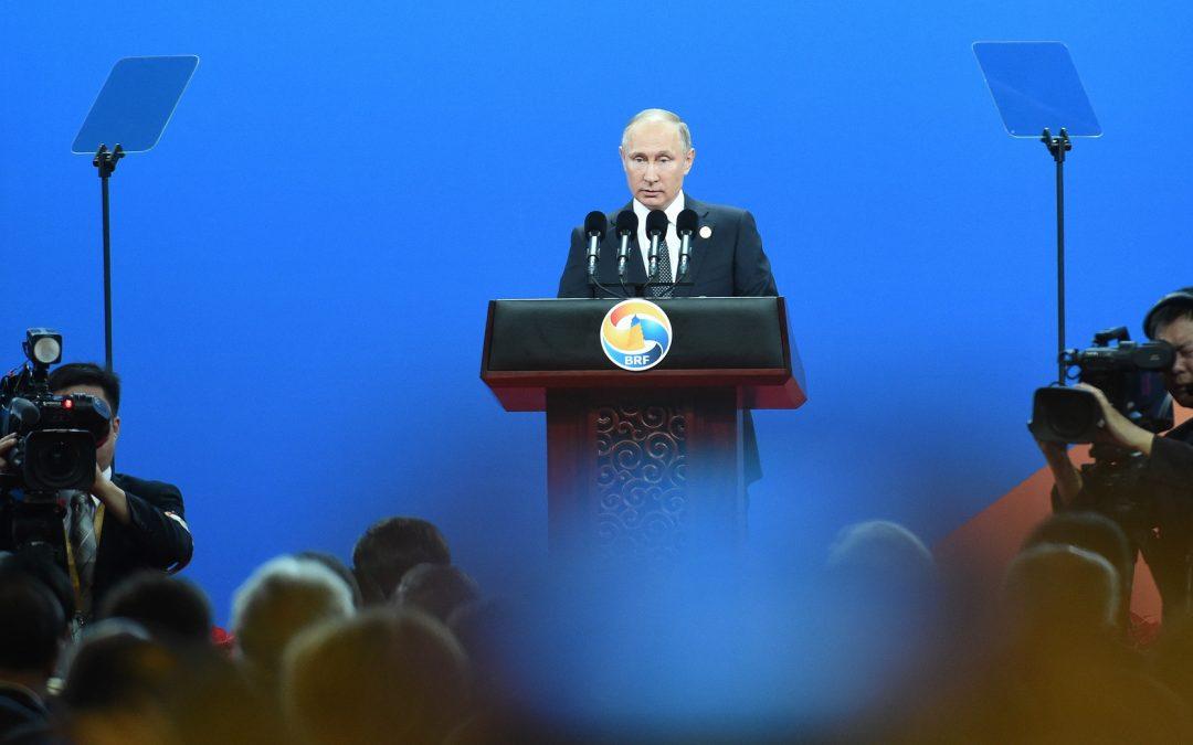 Putin's Praetorians