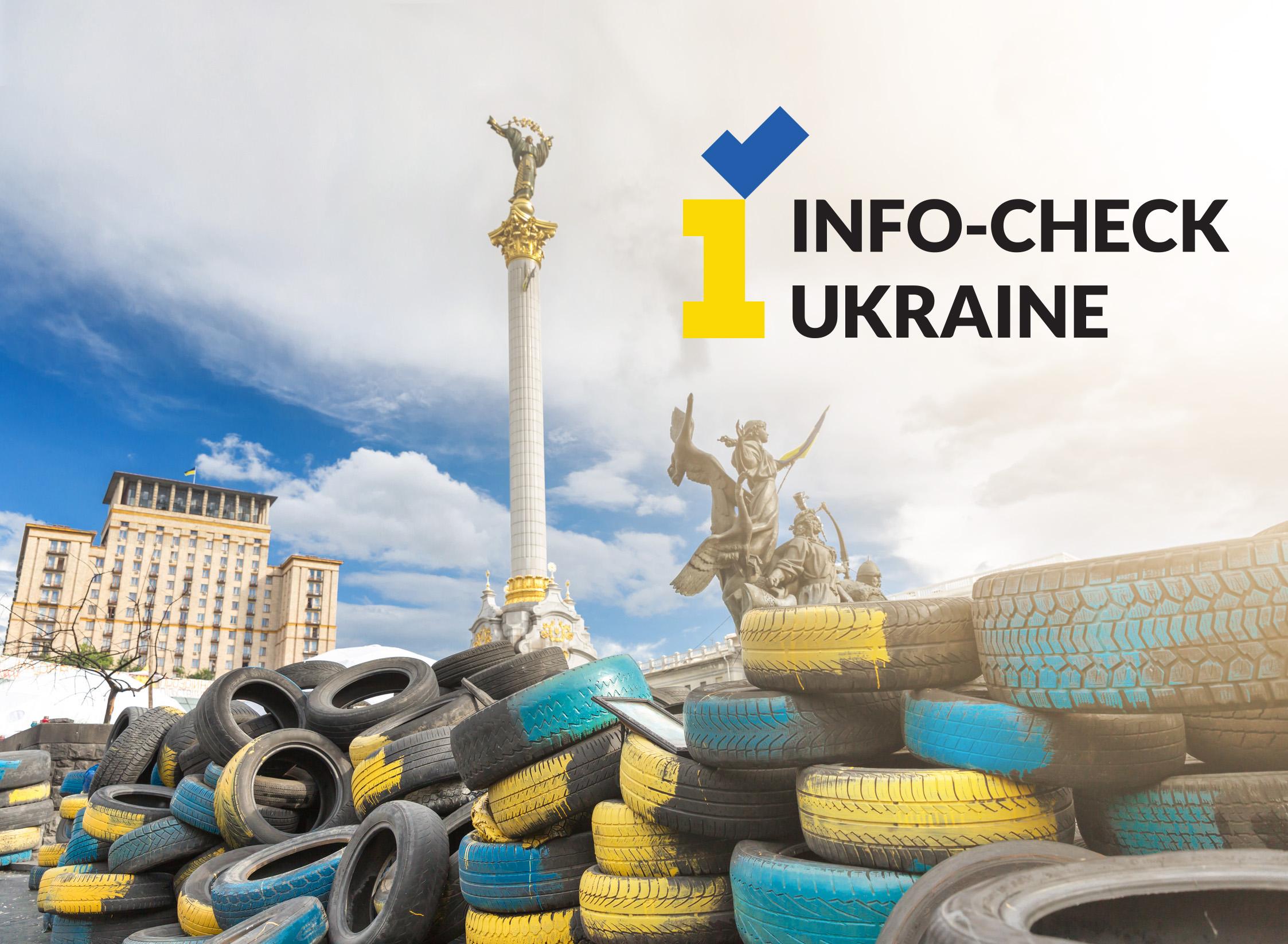 INFO-check Ukraine