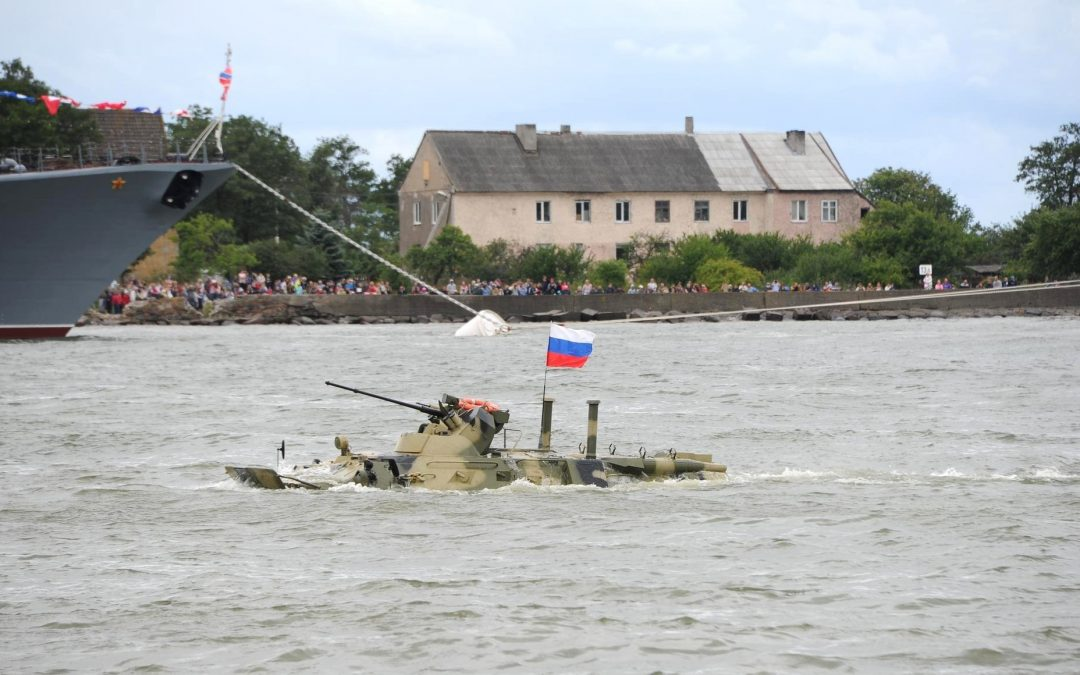 Real role of the Kaliningrad Fortress