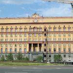 Russia, FSB, services, Lubyanka, Fieoktistov, Putin, Sechin, Korolev