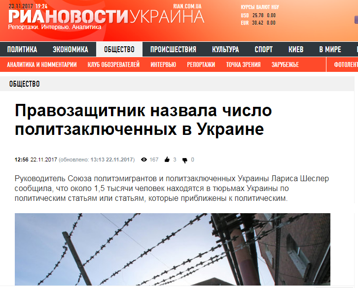 Russian media have reported about 1,500 political prisoners in Ukraine