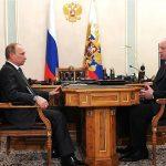Investigative Committee, FSB, Shakro Molodoy, corruption, Alexander Bastrykin
