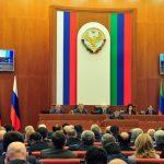 Dagestan, corruption, governors, North Caucasus