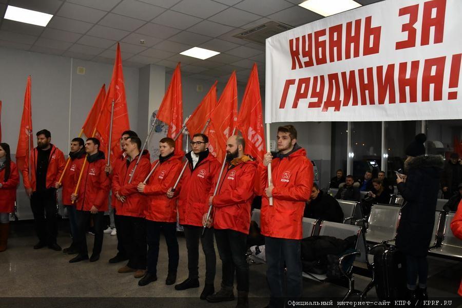 Chybiony manewr komunistów