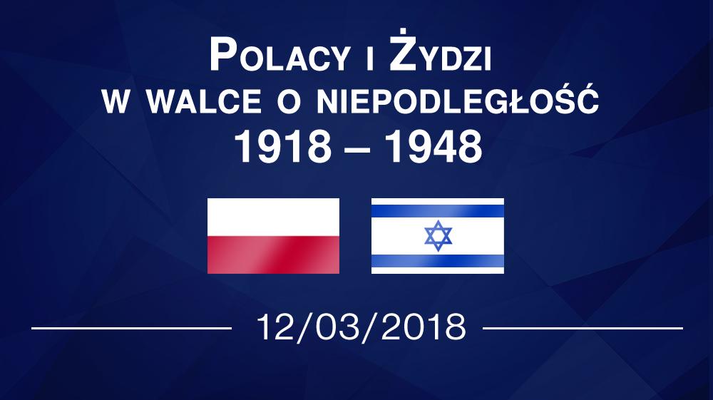 Polacy i Żydzi w walce o niepodległość 1918 – 1948
