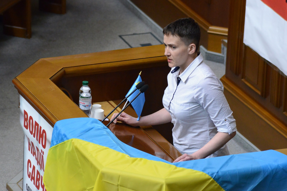 Nadiya Savchenko's Attempt to blow up the parliament building