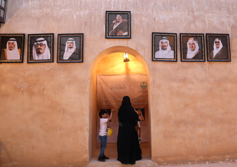 The Kingdom of Saudi Arabia and the Future of Jihadism