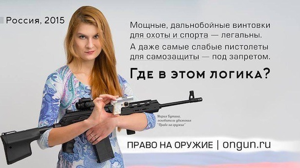 Attractive Russian Woman and Guns