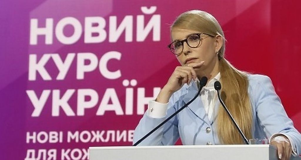 Does Yulia Tymoshenko collaborate with the Kremlin?