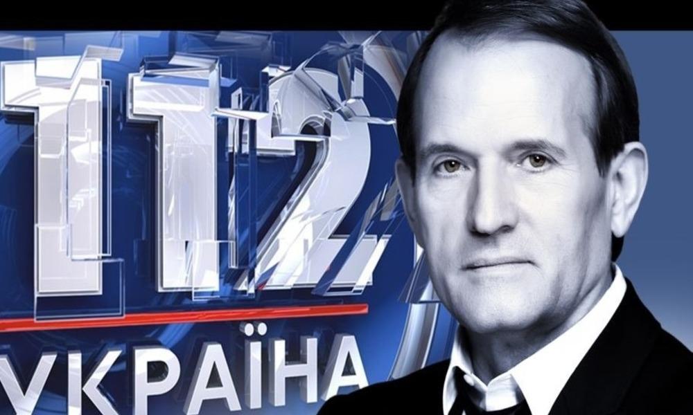 """Kremlowski projekt polityczny """"Wiktor Medwedczuk"""""""