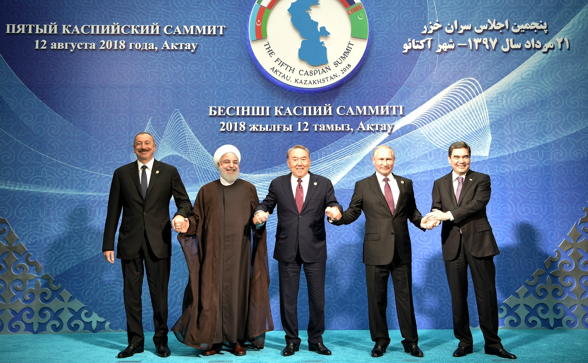Caspian Summit: Consequences for the Region