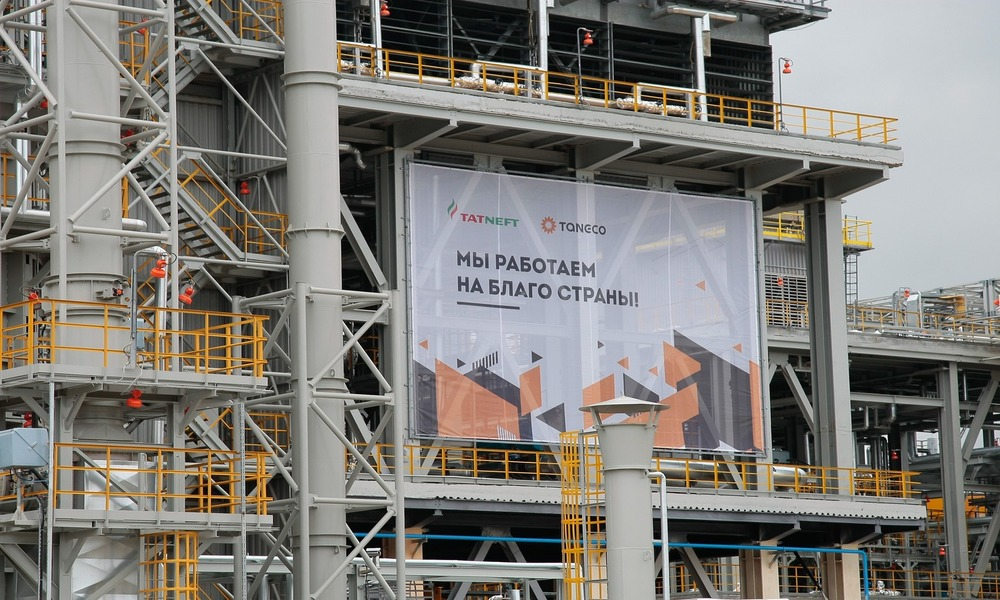 Tatarstan's Tatneft Sets Ambitious Goals
