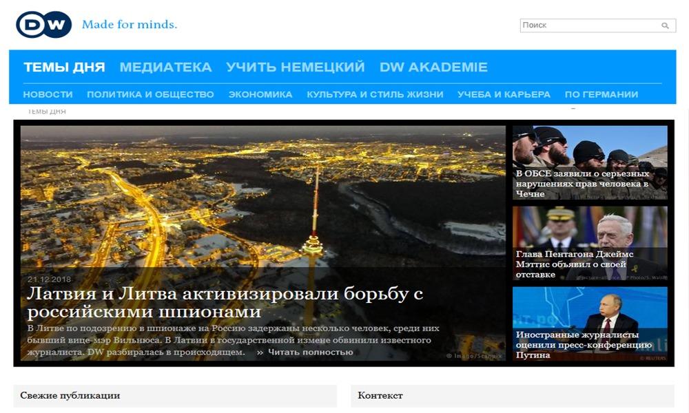 Deutsche Welle (Rosja) cytuje eksperta Warsaw Institute Grzegorza Kuczyńskiego