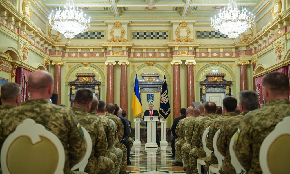 Martial Law. Poroshenko's Political Mistake?