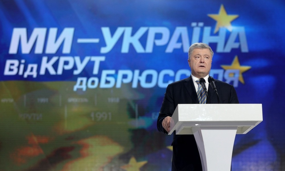 Presidential Campaign. Poroshenko: Mission Impossible?
