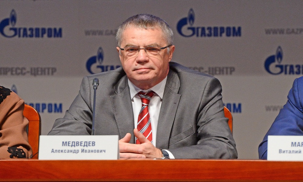 Gazprom Fires Top Deputy Managers