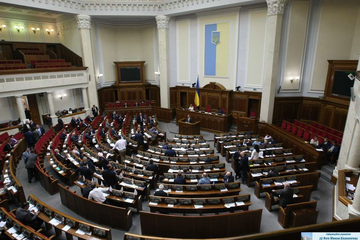 The First Disagreement Between Zelensky and the Parliament