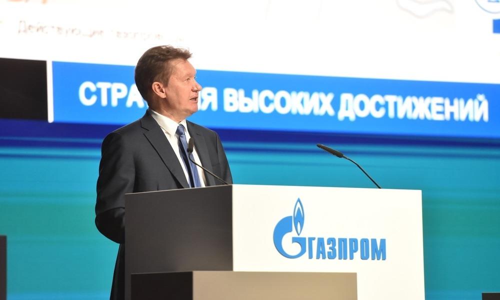 """""""Złoty czwartek"""" Gazpromu na giełdzie"""