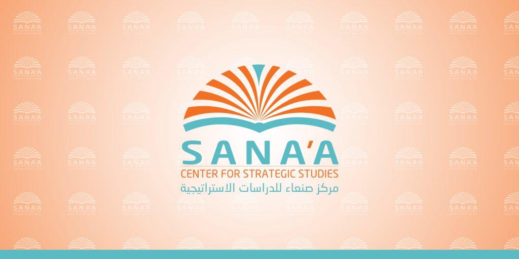 Wpływy Rosji na Bliskim Wschodzie i rola Jemenu. Cytowanie w Sana'a Center for Strategic Studies