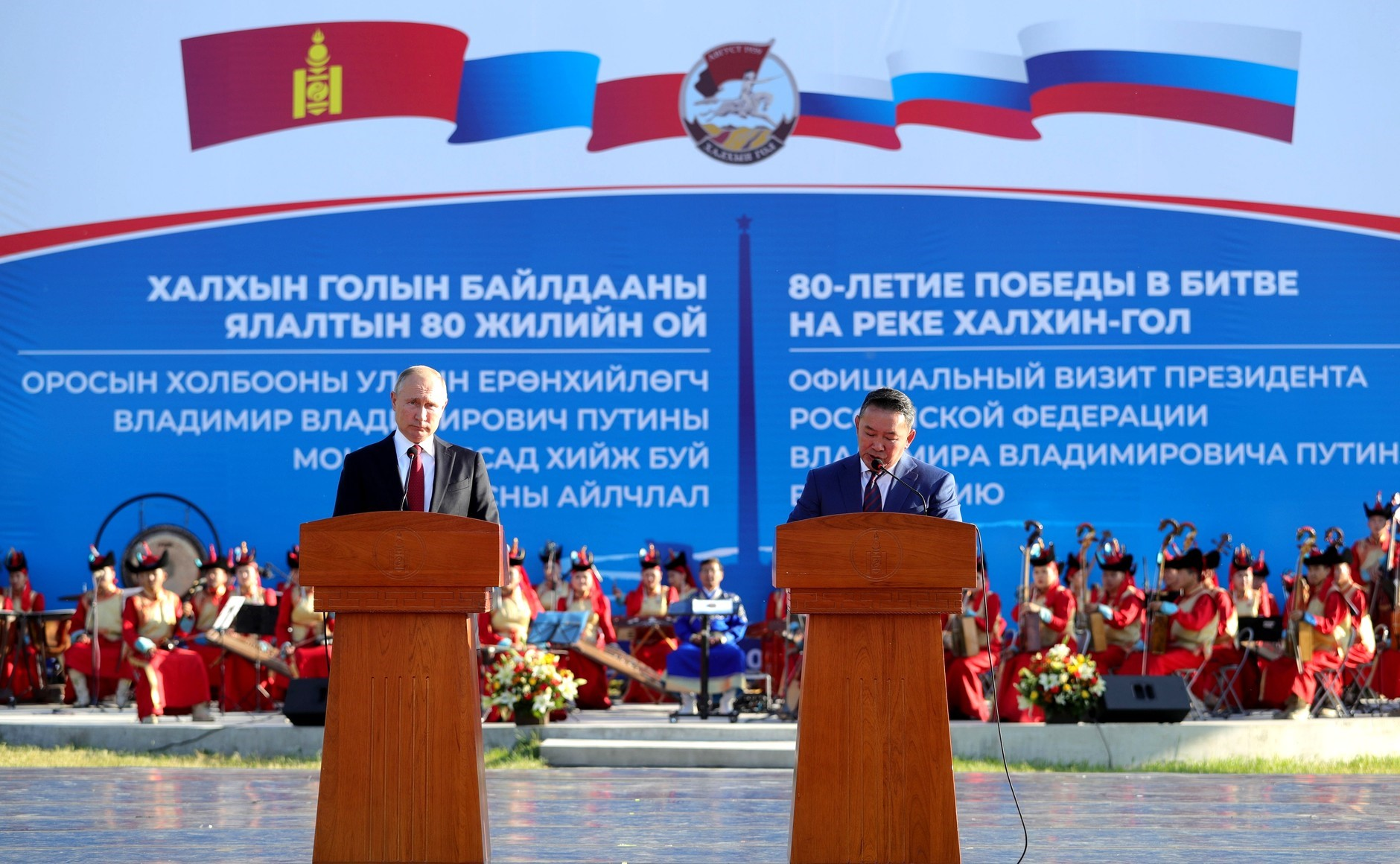 Putin Visited Mongolia: New Treaty, New Projects