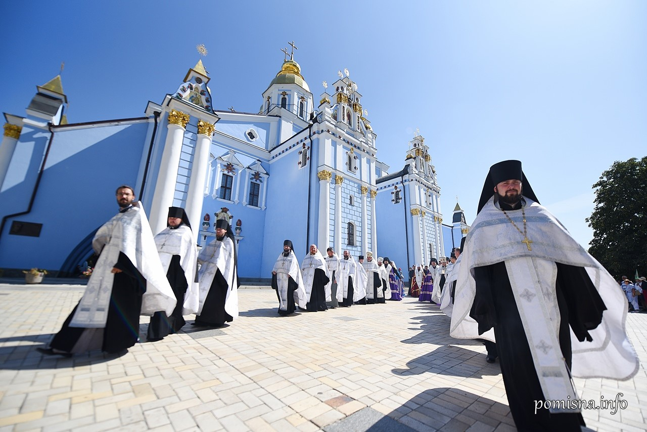 Another Success of Ukrainian Orthodox Church: Autocephaly Recognised by Church of Greece
