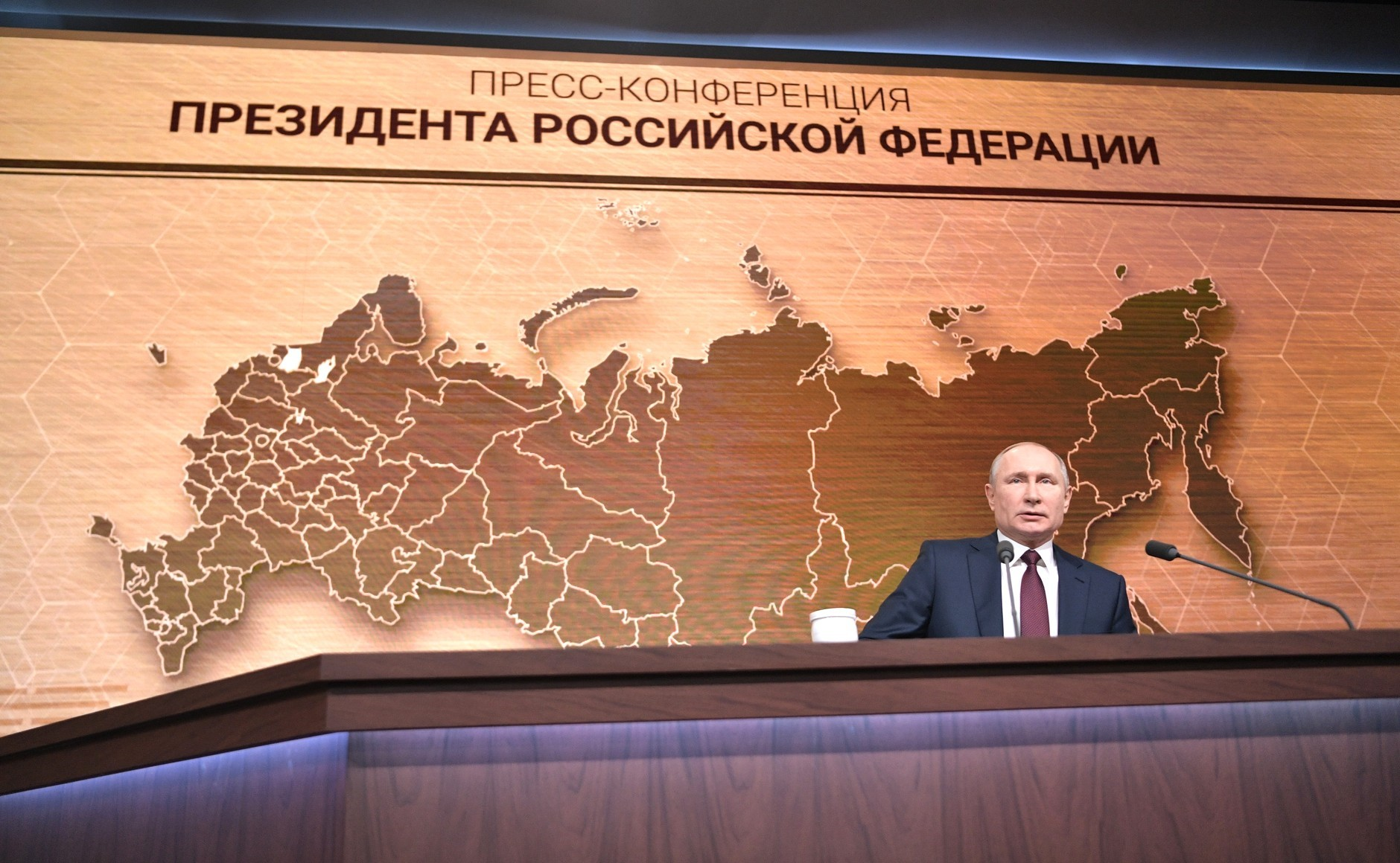 Stabilization Efforts High on Agenda of Putin's Annual News Conference