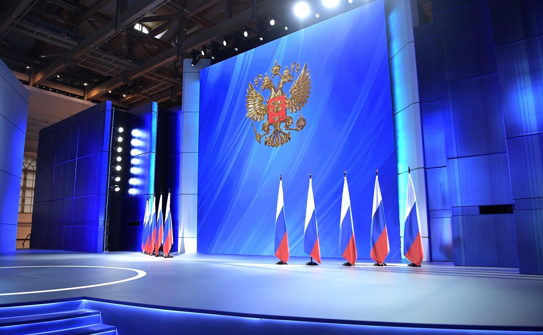 "Russia's ""Corrupt Stabilization"""