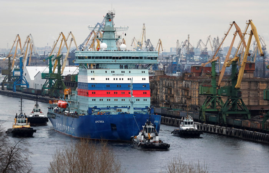 The Arctic Icebreaker: Russia's Security Policy in the Far North
