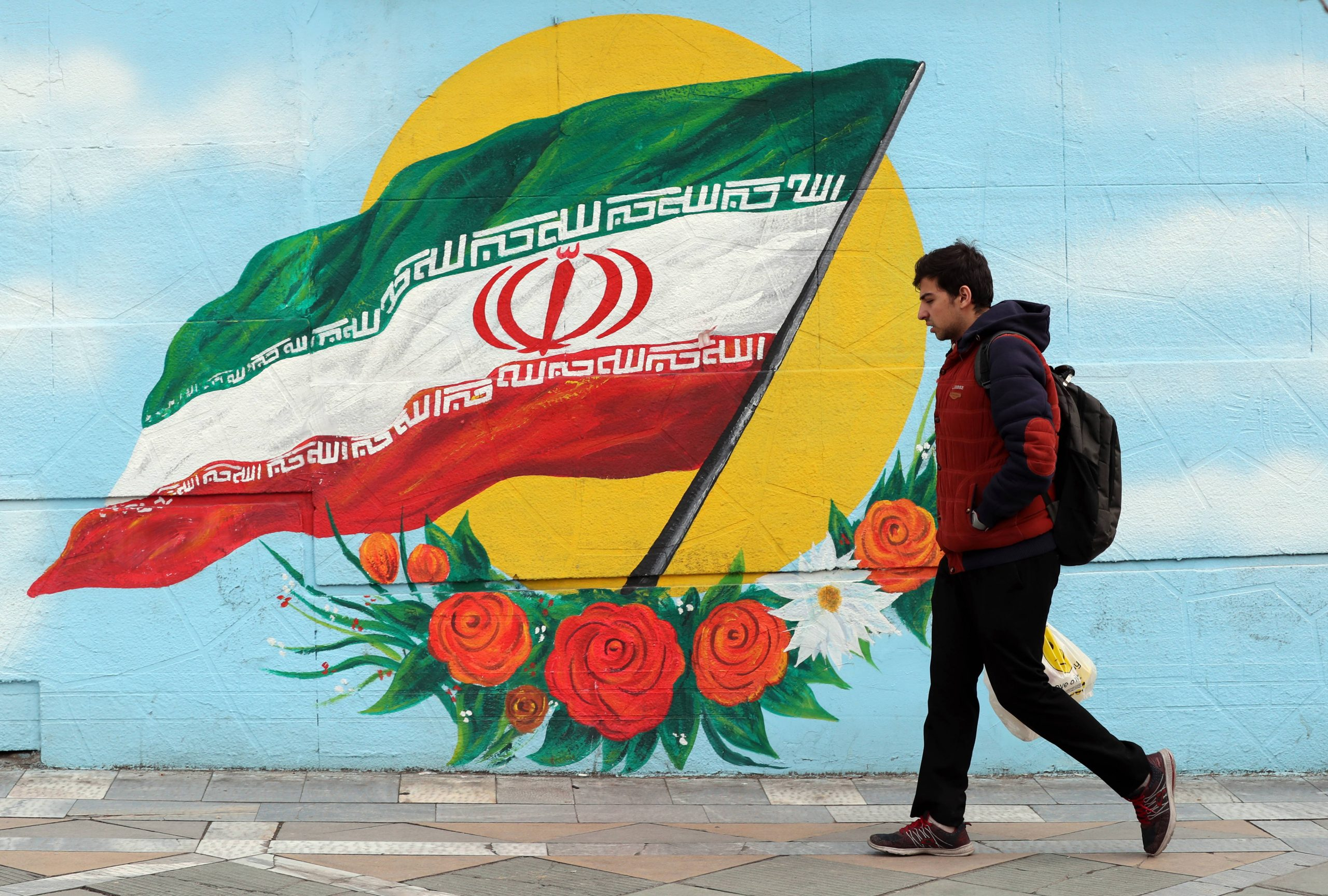 Aggression or collective security: HOPE, another face of Iran