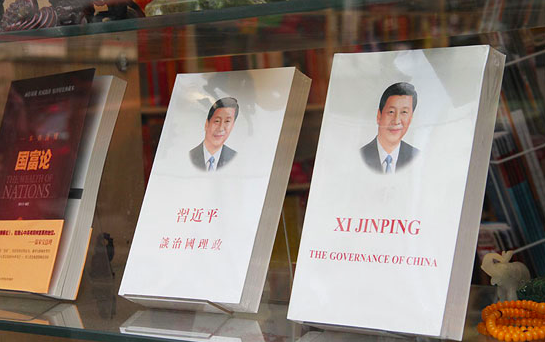 The Third Volume of The Governance of China…