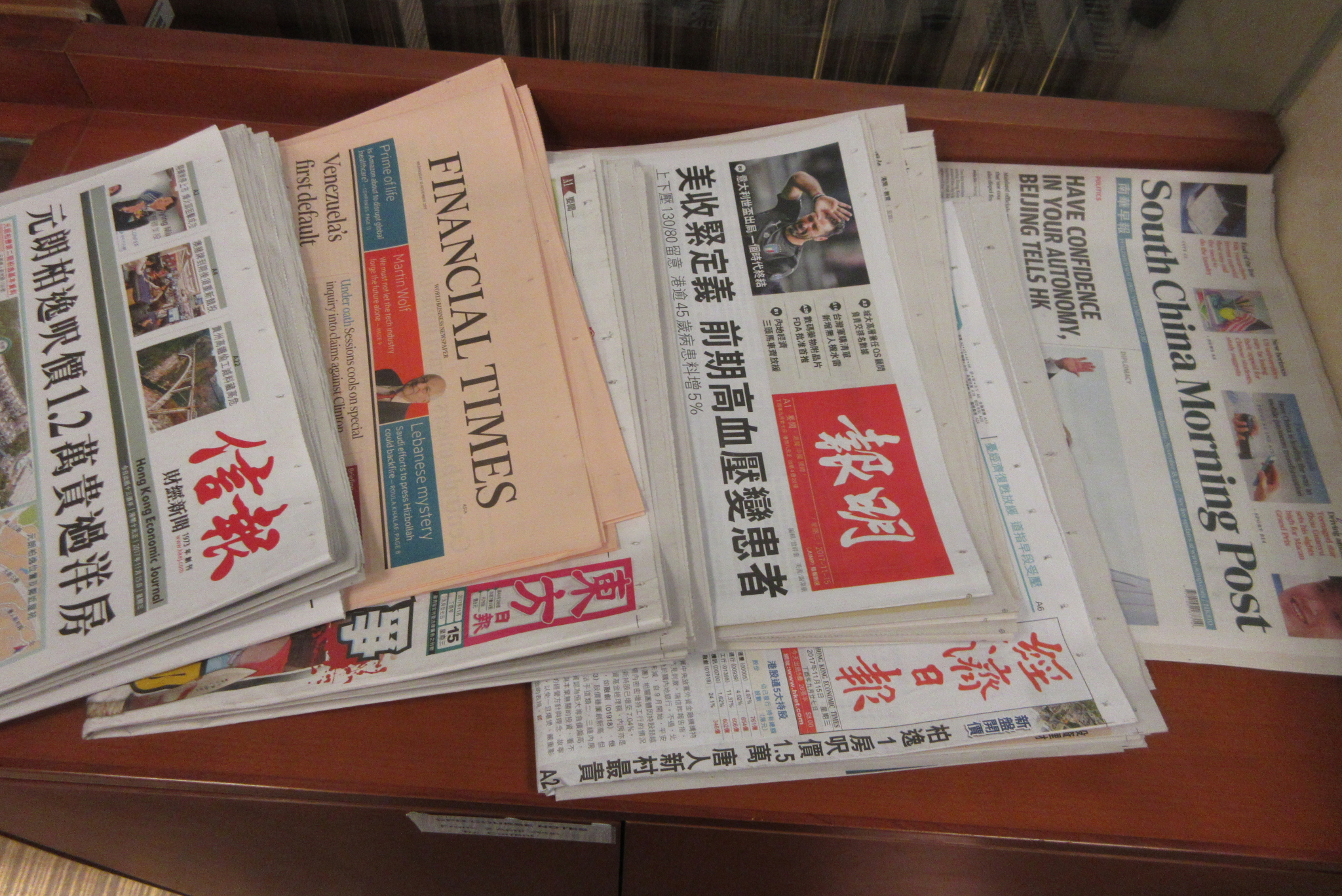 Beijing's influence on journalists