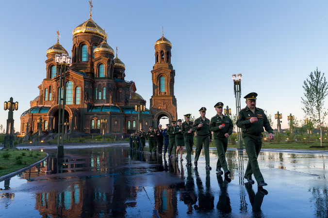 The Kremlin Uses Radical Russian Imperial Movement to Destabilize the West