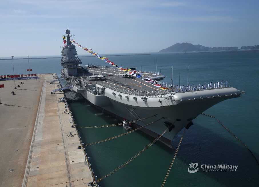 The naval power of China in the report of the US Department of Defense