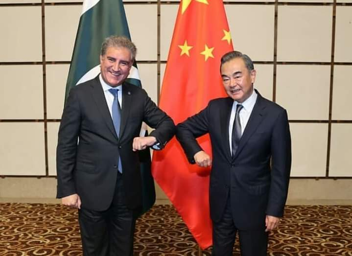 A meeting of the foreign ministers of China and Pakistan