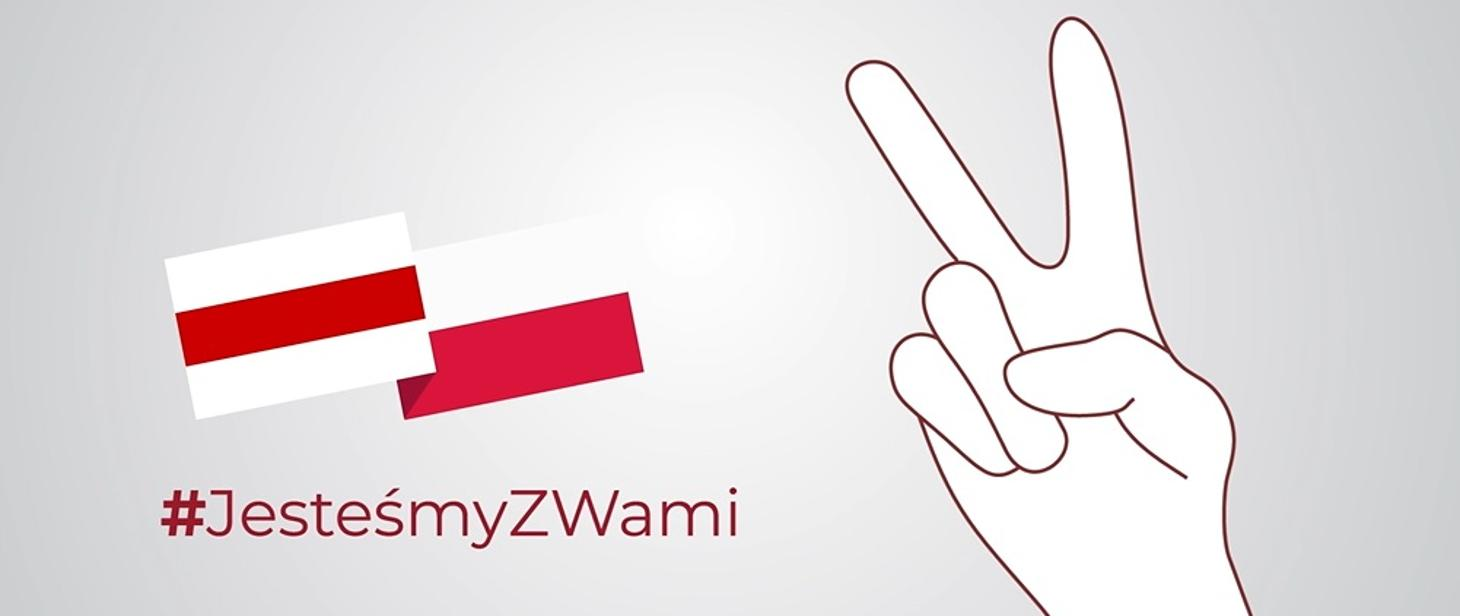 WI Daily News – Polish athletes declared support and solidarity with Belarus