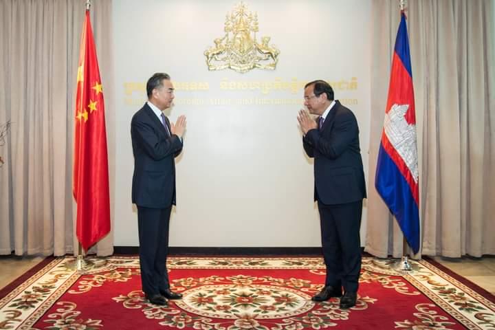 Wang Yi's Trip to Cambodia