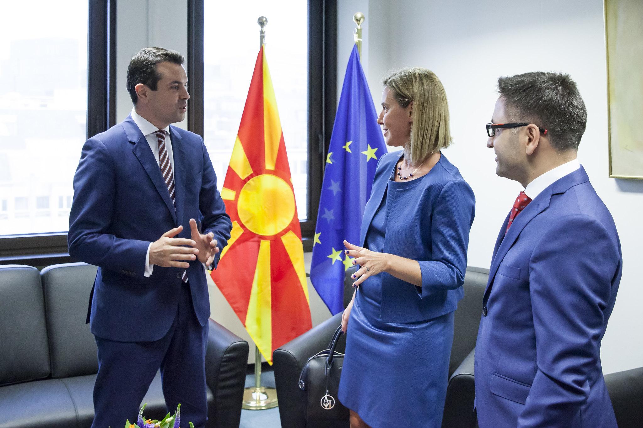 Bułgaria blokuje negocjacje akcesyjne Macedonii Północnej z Unią Europejską