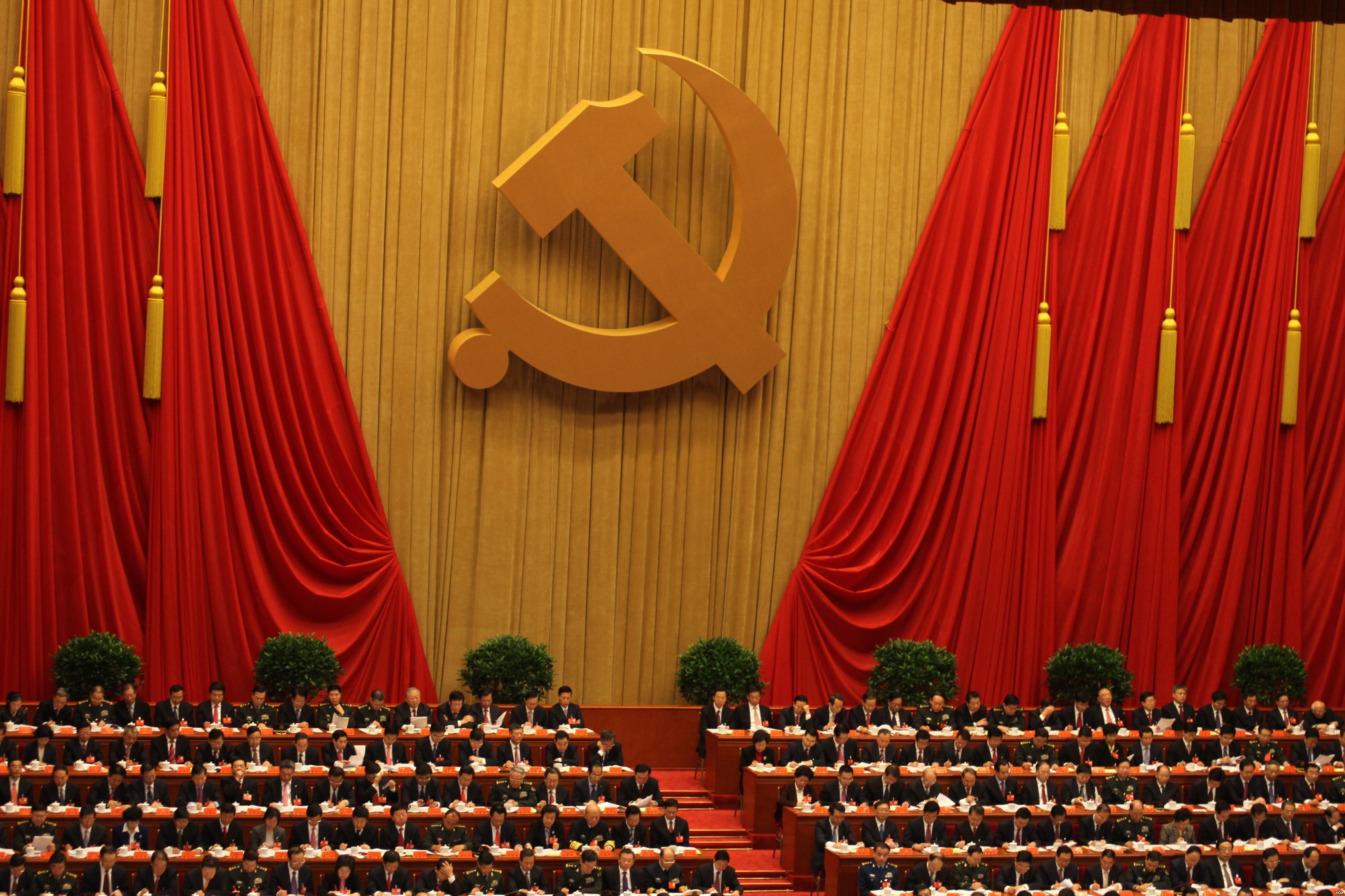 Fifth Plenary Session of 19th CPC Central Committee and the Dreams of a Technological Superpower