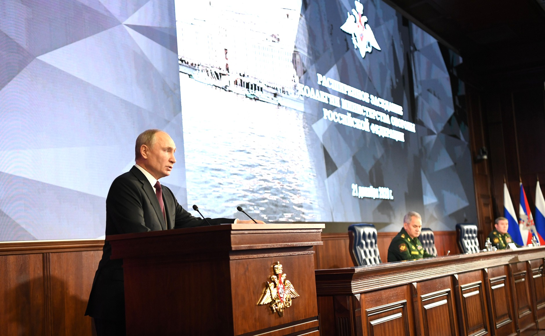 Putin Addresses Generals: Arms Race, Hostile West