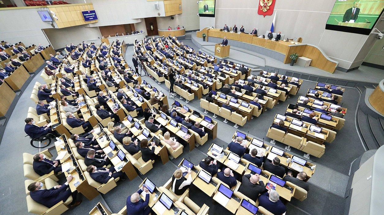 """Dożywotni Putin. Duma """"wyzerowała"""" kadencje prezydenckie"""