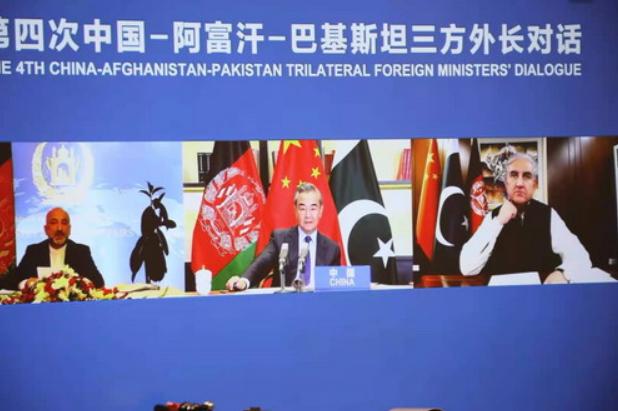 China–Afghanistan–Pakistan Meeting