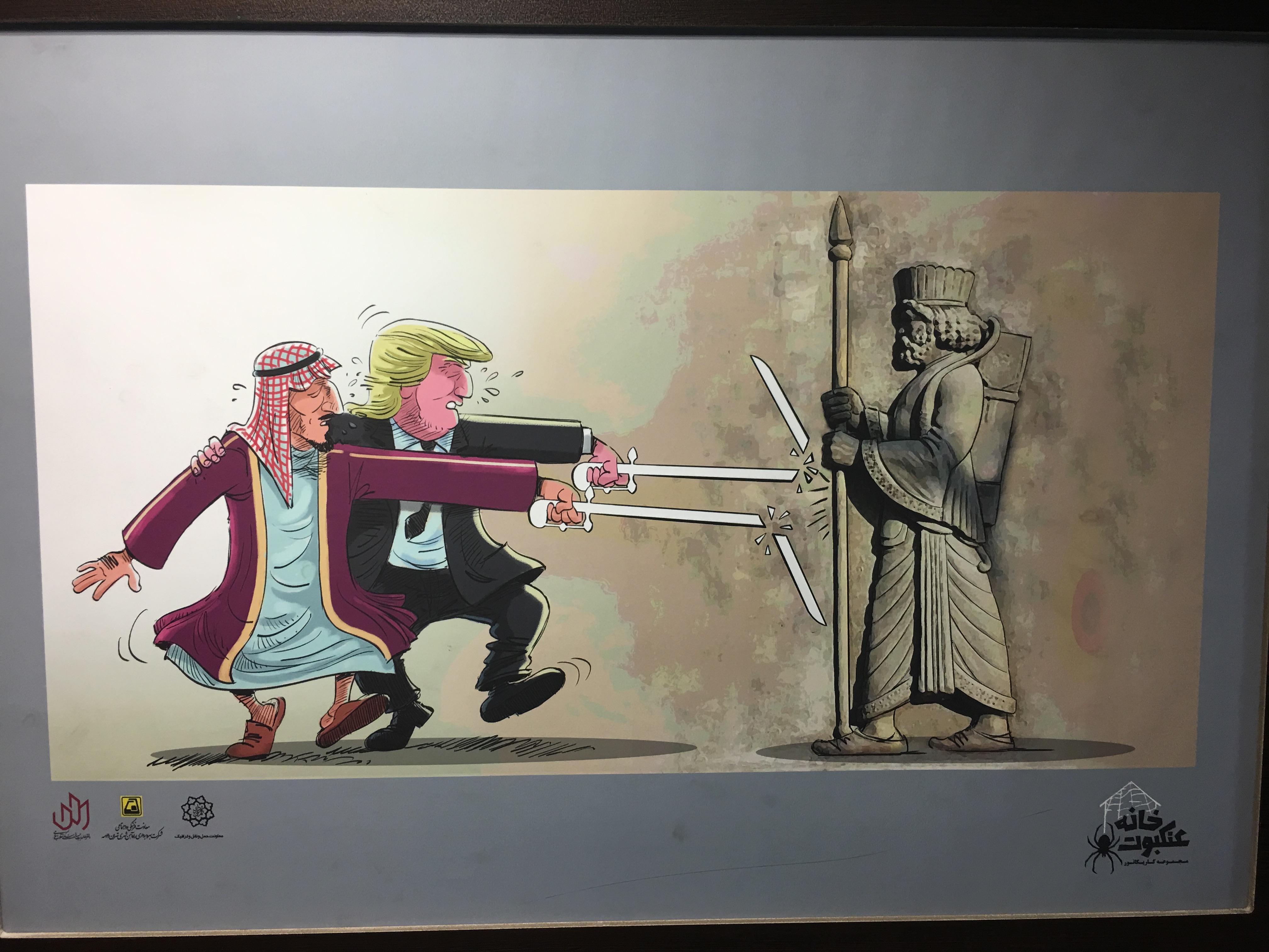 Irańscy Pryncypialiści