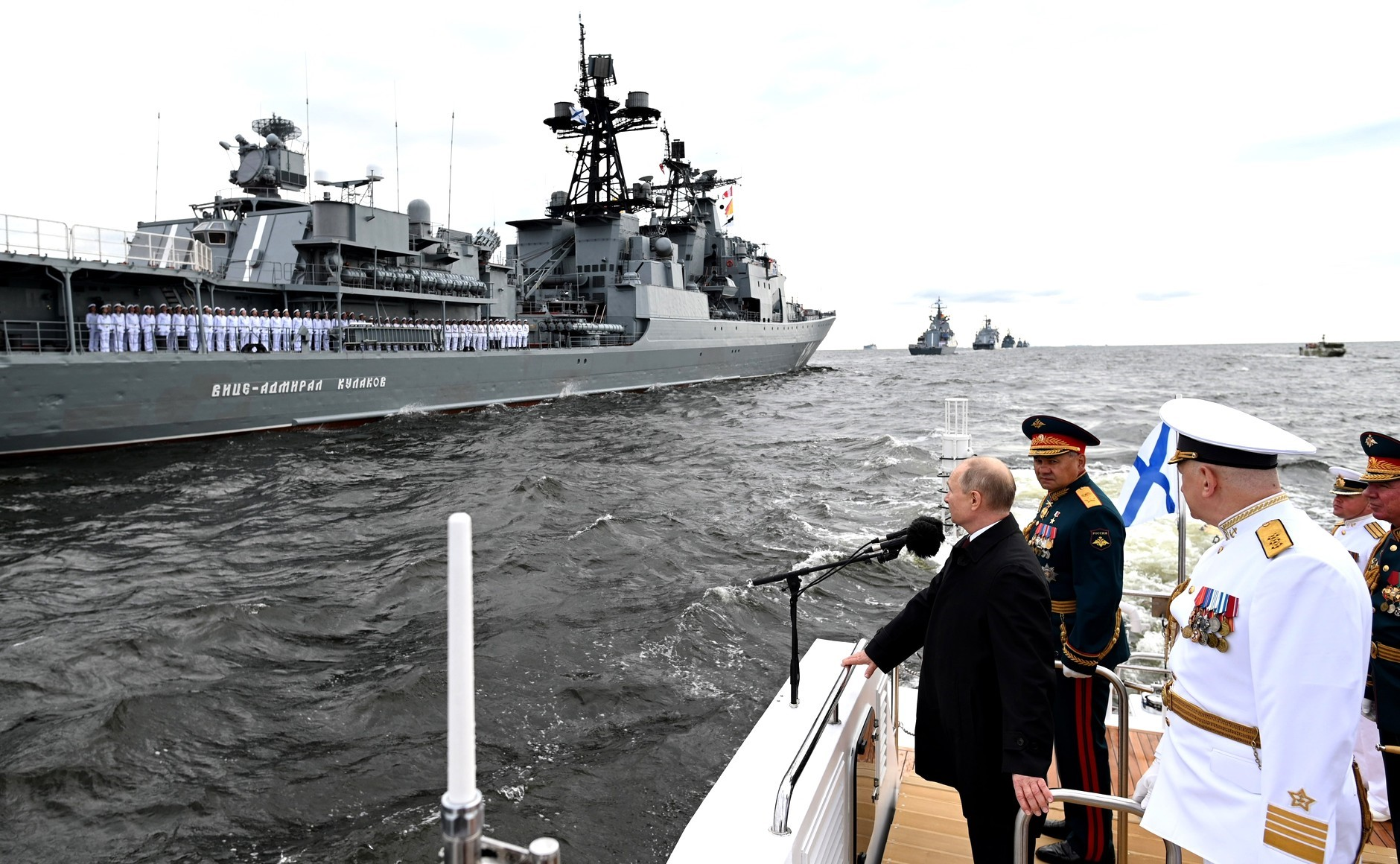 Putin Warns Of Russia's Hypersonic Nuclear Weapons At Naval Parade
