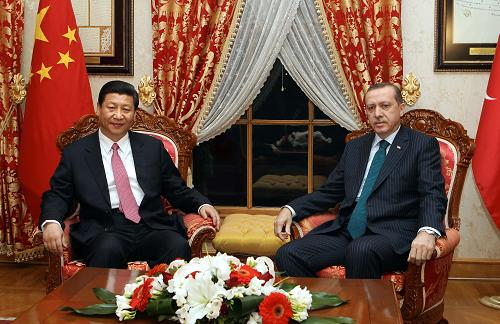 Anniversary of the Establishment of Diplomatic Relations between China and Turkey