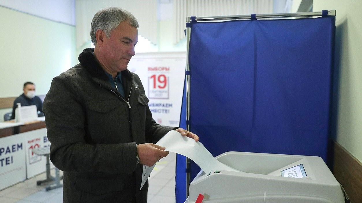"Unsurprising State Duma ""Elections"" in Russia"