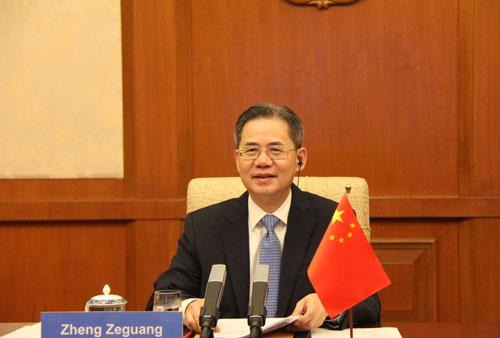 Is Chinese Ambassador to UK Persona Non Grata?